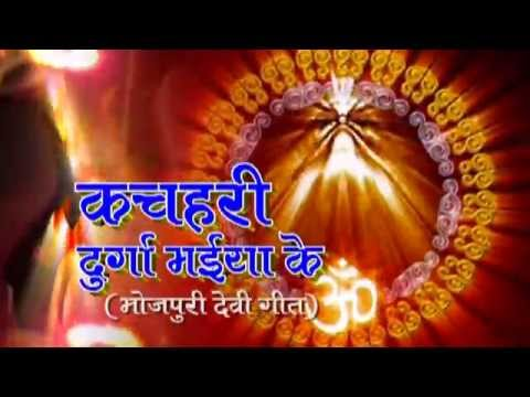 Video कास्टिंग - Kachahari Durga Maiya Ke - Pawan Singh - Bhojpuri Devi Geet download in MP3, 3GP, MP4, WEBM, AVI, FLV January 2017