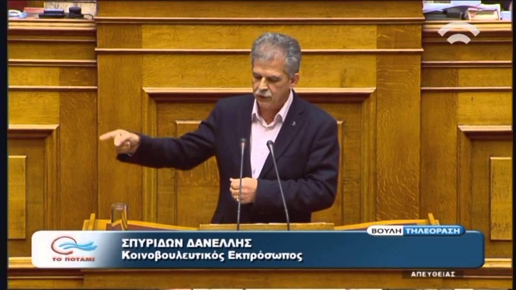 Παράλληλο Πρόγραμμα: Σπ. Δανέλλης (Κοινοβ. Εκπρόσ. ΤΟ ΠΟΤΑΜΙ) 19/02/2016