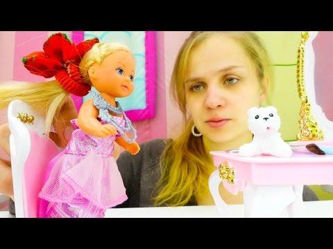 Куклы — Игры для девочек: Штеффи примеряет платье Барби и делает макияж! (видео)