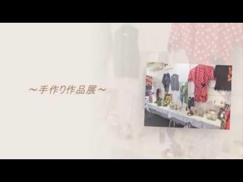 KJK韓国語学院|展示会
