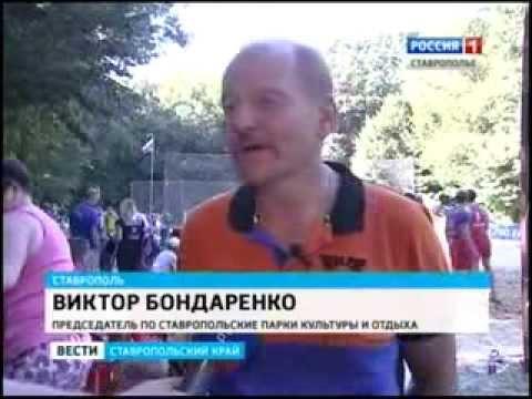 Финал чемпионата России по гандболу 2013