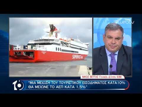 Ο Νίκος Βέττας στο «10» | 09/03/2020 | ΕΡΤ