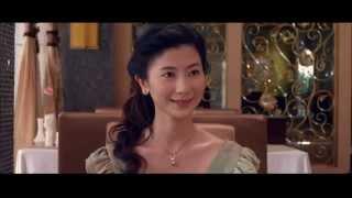 Nonton        Cash Gift 2014 Hd Film Subtitle Indonesia Streaming Movie Download