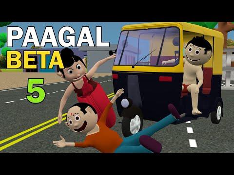 PAAGAL BETA 5 | Jokes | CS Bisht Vines | Desi Comedy Video | School Classroom Jokes