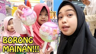 Download Video BELANJA SEPUASNYA DITRAKTIR RICIS. MARYAM PUAS! MP3 3GP MP4