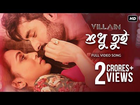 Download Shudhu Tui (শুধু তুই) | Villain | Ankush | Mimi | Raj Barman | Trissha | Amlaan | Baba Yadav | SVF hd file 3gp hd mp4 download videos