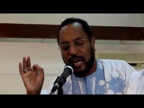 الفعاليات الكاملة لحفل توقيع ديوان خديم رسول الله ولد زياد – فيديو