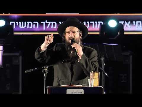 """הרב ויצהנדלר בעצרת משיח וגאולה א' תמוז תשע""""ט"""