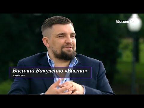 Баста (Василий Вакуленко) - Интервью о фестивале GazgolderLive Москва 24