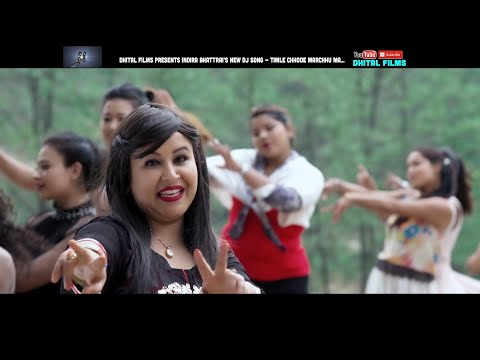 (Timle Chhode Marchhu Ma || New Nepali Dj Song 2075 || Bhuwan Prakash Badu & Indira Bhattrai - Duration: 4 minutes, 50 seconds.)