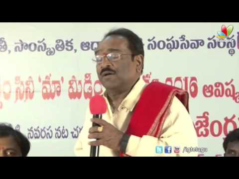 Rajendra-Prasad-Gari-Ki-Prapamcha-Record-Award-Prathanotsavam