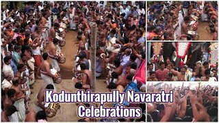 Panchavadyam – Kodunthirapully Navaratri Celebrations