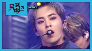 Video 뮤직뱅크 Music Bank - 닿은 순간 (Ooh La La La) - EXO(엑소).20181102 MP3, 3GP, MP4, WEBM, AVI, FLV November 2018
