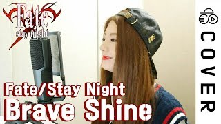 Fate/Stay Night OP2 - Brave Shine┃Cover by Raon Lee Video
