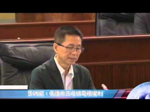 麥端權-20131029立法會議