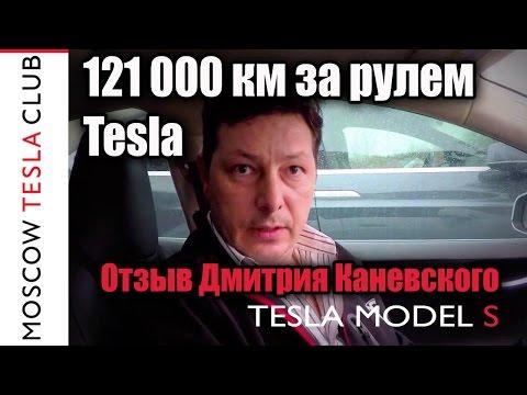 Tesla model s p85d вес снимок