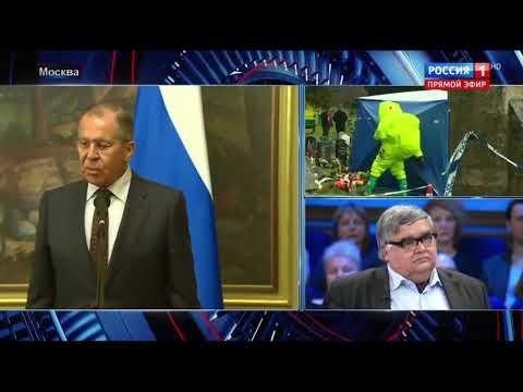 СРОЧНО СРОЧНО! Лавров ответил Британии на обвинения  и ультиматум  России по делу Скрипаля