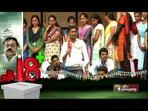 18-plus-What-do-students-want-to-ask-Vijayakanth
