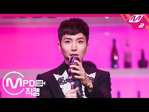 Lee - [Fan cam / 직캠] 141023 ch.MPD SUPER JUNIOR 이특 - This Is Love/Lee Teuk ver. M COUNTDOWN COMEBACK STAGE!! You can watch this VIDEO only on YouTube ch.MPD.