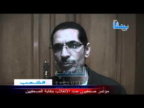 """أحمد عبد العزيز: تم منع الصحفيين من تغطية مؤتمر """"صدق"""""""