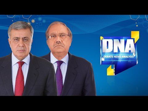 DNA | Exclusive talk with Khawaja Saad Rafique | 8 February 2016 | 24 News HD