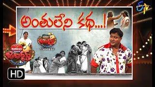 Jabardasth   20th September 2018   Full Episode   ETV Telugu