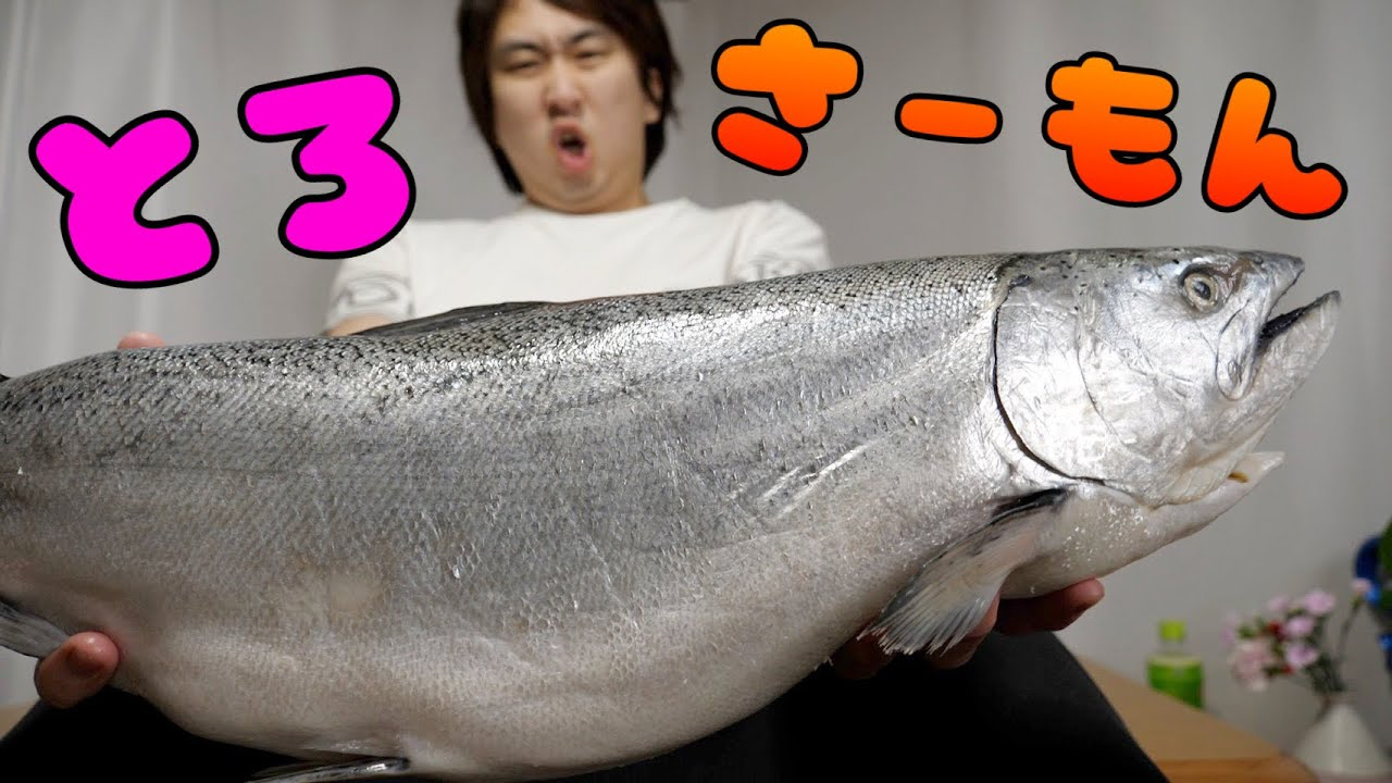 オシャレ創作系から魚1匹丸ごとまで――観ているだけで楽しいチャレンジ系料理YouTuber3選