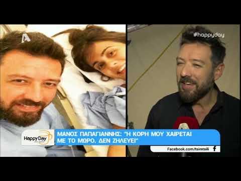 Ο Μάνος Παπαγιάννης μιλά για τις πρώτες στιγμές του μπέμπη στη θερμοκοιτίδα