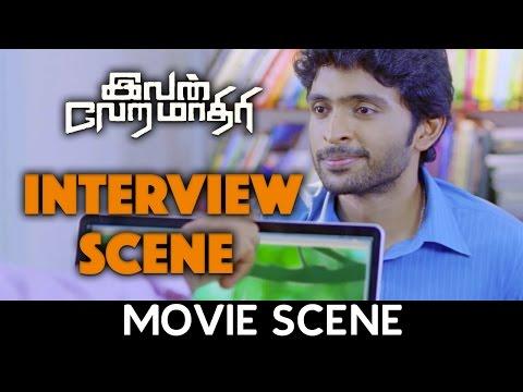 Ivan Vera Mathiri - Interview Scene | Vikram Prabhu | Surabhi | Vamsi Krishna