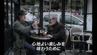 映画『皆さま、ごきげんよう』予告編