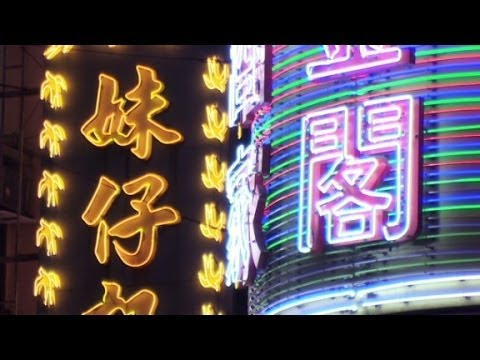 Neon signs in Hong Kong by CNN