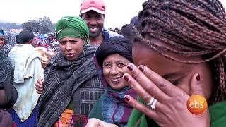 Discover Ethiopia Season 1 EP 9:  Senan Woreda / ስናን ወረዳ/ Mount Choqa / Gojjam
