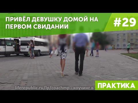 krasivaya-russkaya-pornuha-mamok