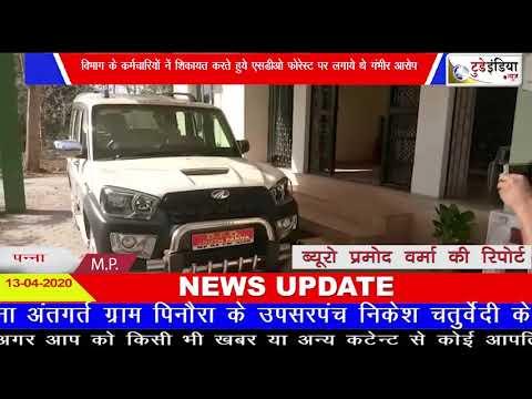 भारतीय मजदूर संघ जिला उमरिया द्वारा जो संकट की घड़ी में मजदूरों के मदत में आये