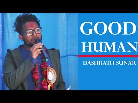 (Rajesh Hamal and Dashrath Sunar...- 4 minutes, 21 seconds.)