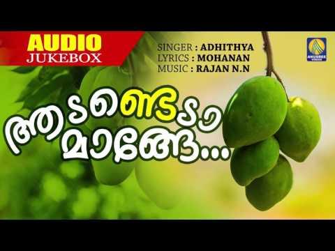 Video Malayalam Folk Songs [ Nadan Pattukal ] | Adadenda Mange | Audio Jukebox download in MP3, 3GP, MP4, WEBM, AVI, FLV January 2017