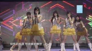 Download Lagu [Official HD] SNH48 Concert Hong Bai Ge Hui 红白歌会 - All Songs 01.18.2014 Mp3
