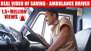Video 108 Ambulance Drivers - Real Video of Saving Patients (Tamil) With Subtitles MP3, 3GP, MP4, WEBM, AVI, FLV Agustus 2018