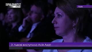 LvivArt 23.10.2018