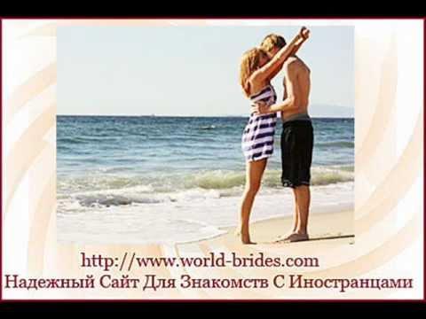 знакомства через знакомств агентства калужской брачные области