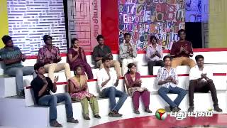 Oru Nimidam Please Promo (02/02/2014) - PuthuYugam TV