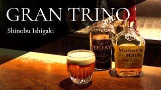 GRAN TRINO / グラントリノ
