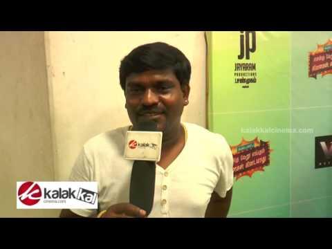 Enakku Veru Engum Kilaigal Kidaiyathu Movie Team Interview