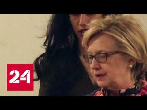 Наперекор клятве: выборщики предали Клинтон (видео)