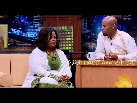 Seifu on EBS Holiday event with Mrs. Meseret