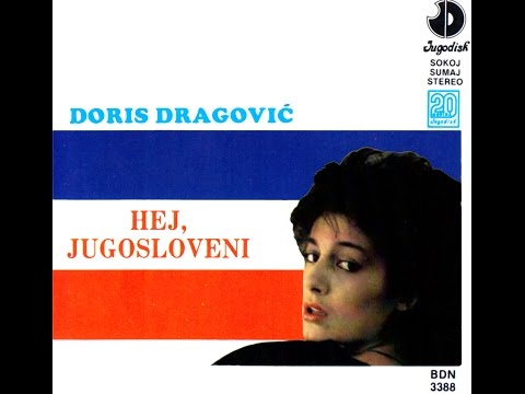Doris Dragovic i More - Tigrica - (Audio 1985)