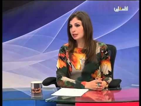 لقاء تلفزيون فلسطين مع نائب نقيب الصحفيين في المحافظات الجنوبية الدكتور تحسين الاسطل