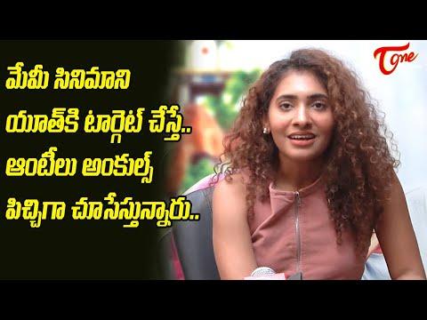 Mr and Miss Movie Success Celebrations | Sailesh Sunny | Gnaneswari Kandregula | TeluguOne Cinema