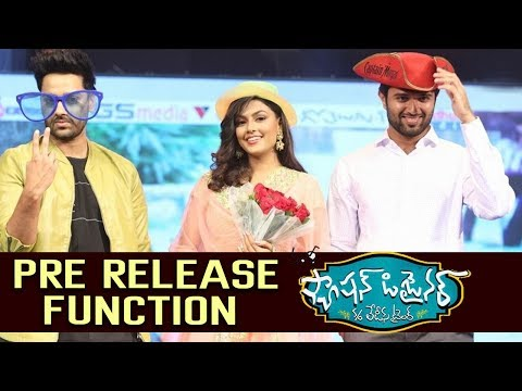 Video songs - Fashion Designer Son of Ladies Tailor Pre Release Function  Sumanth Ashwin