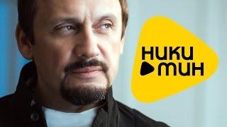 Стас Михайлов - Сон, где мы вдвоём (Official Lyric Video)